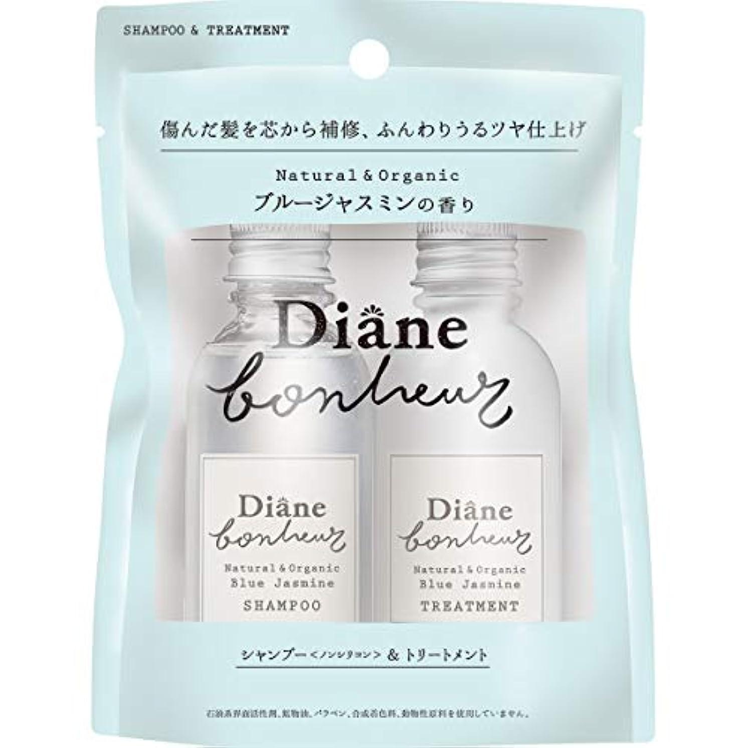 サイクロプスばかげている補うダイアン ボヌール ブルージャスミンの香り シャンプー&トリートメント トライアル ダメージリペア&シャイン 40ml×2