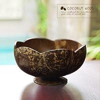 【アジア工房】ココナッツの殻を生かしたお花型のアジアンボウル[10359] [並行輸入品]