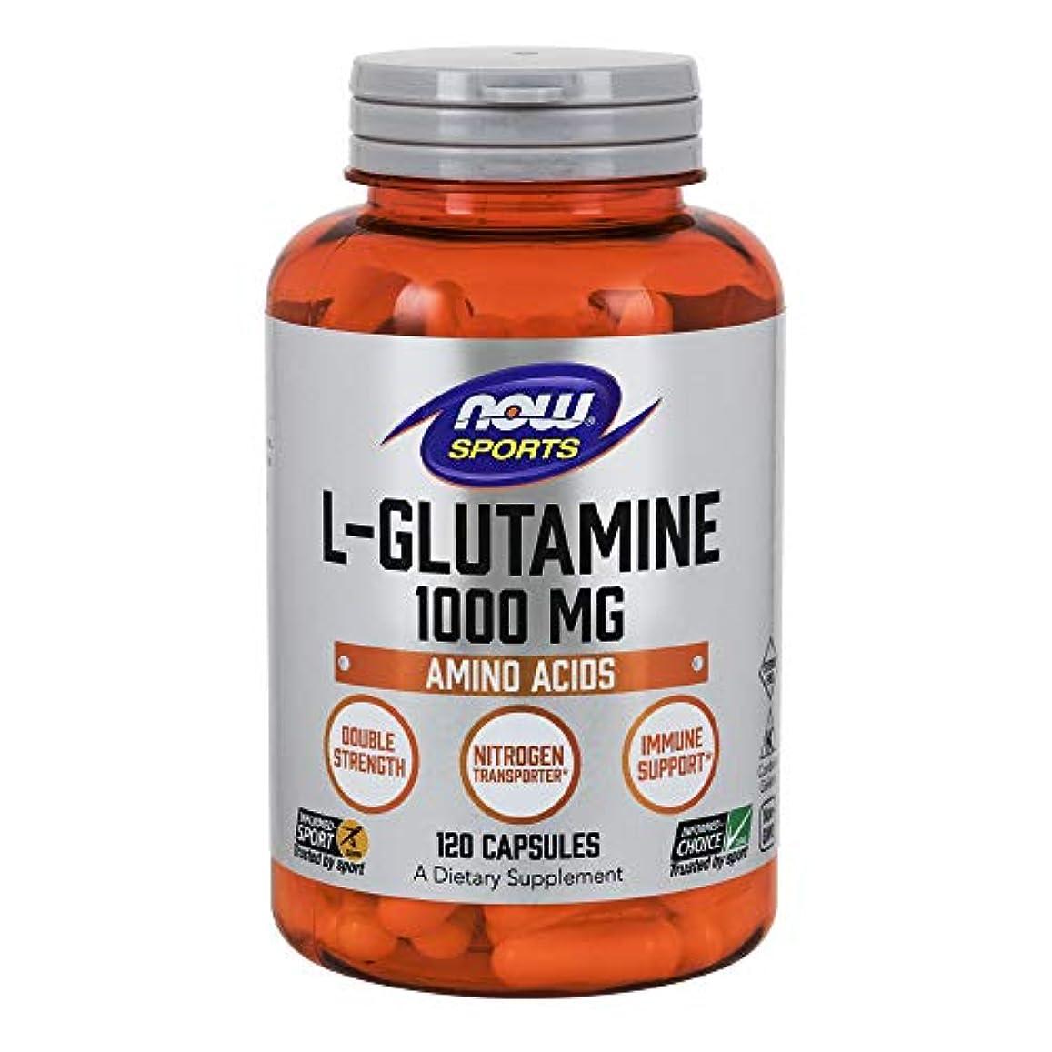 苦しめる矢印だます[海外直送品] ナウフーズ  - Lグルタミンの二重強さ 1000 mg。120カプセル