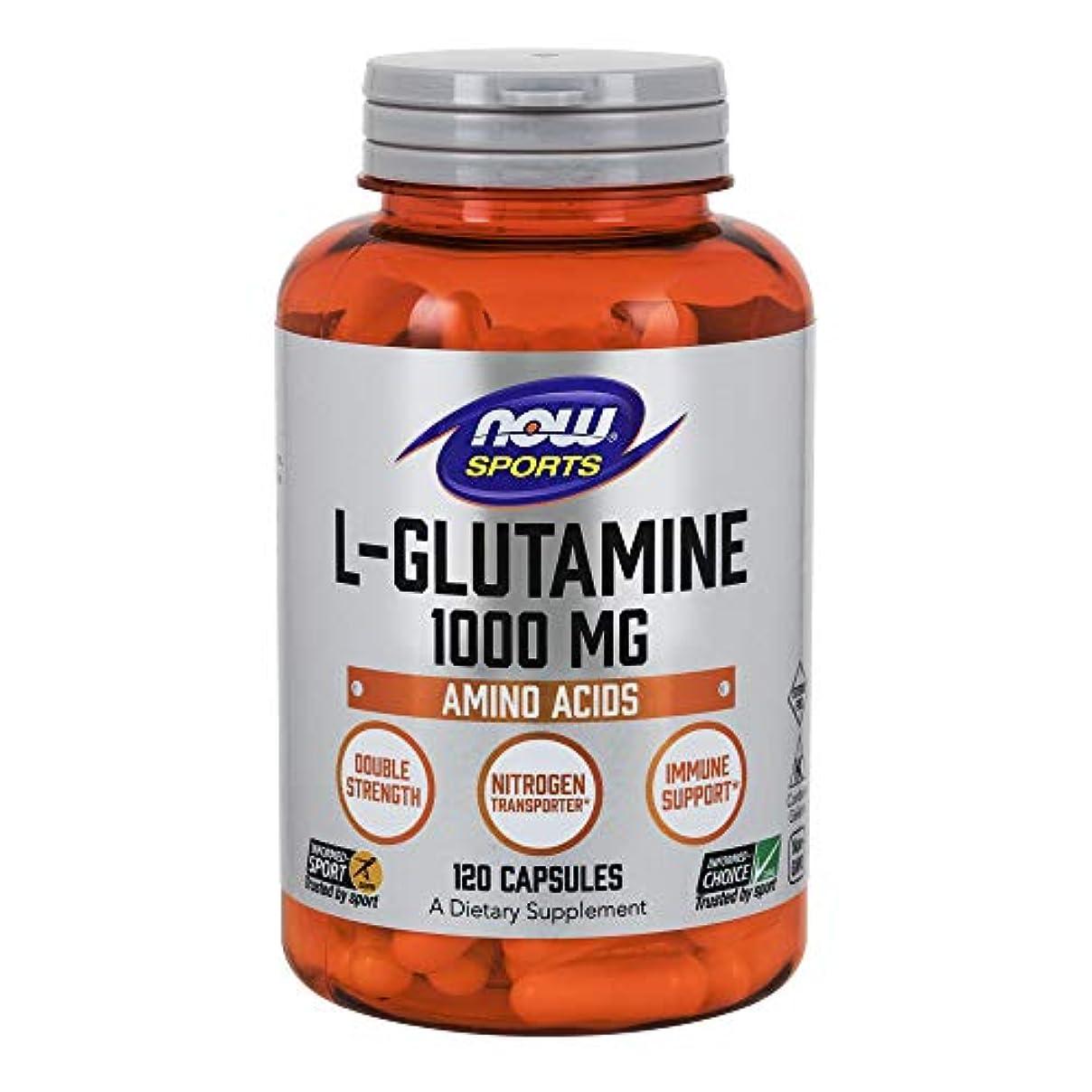 自信がある波紋ダッシュ[海外直送品] ナウフーズ  - Lグルタミンの二重強さ 1000 mg。120カプセル