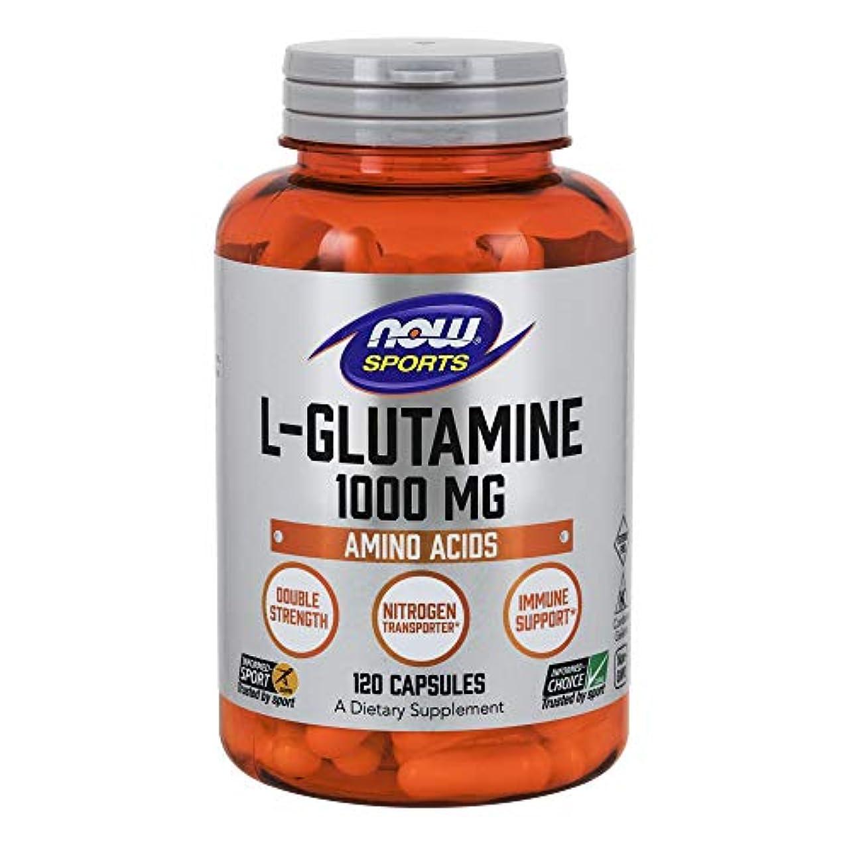処方出席尊厳[海外直送品] ナウフーズ  - Lグルタミンの二重強さ 1000 mg。120カプセル
