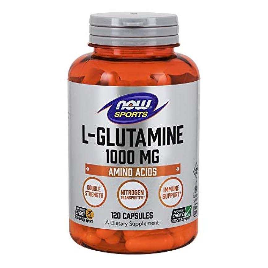 ほめる電気的ロビー[海外直送品] ナウフーズ  - Lグルタミンの二重強さ 1000 mg。120カプセル