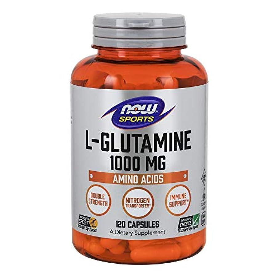 ブリークバンドファックス[海外直送品] ナウフーズ  - Lグルタミンの二重強さ 1000 mg。120カプセル