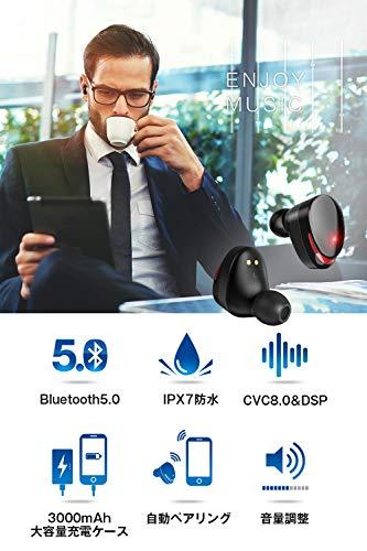 『【最先端Bluetooth5.0+EDRが搭載】Bluetooth イヤホン IPX7完全防水 95時間連続駆動 Hi-Fi高音質 3Dステレオサウンド CVC8.0ノイズキャンセリング&AAC8.0対応 自動ペアリング マイク付き 完全ワイヤレス イヤホン 両耳 左右分離型 タッチ式 マイク内蔵 ブルートゥース イヤホン 日本語音声提示 技適認証済 iPhone&Android対応 (ブラック) (ブラック) (ブラック)』の1枚目の画像