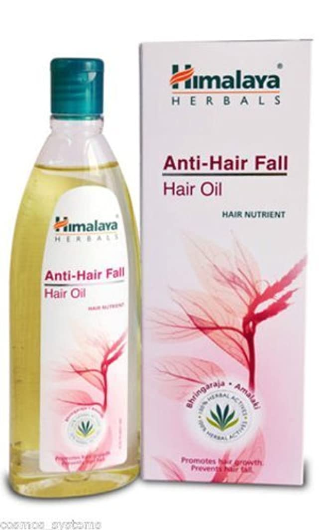 植木朝暴君Himalaya Anti-Hair Fall Hair Oil 200ml by Himalaya [並行輸入品]