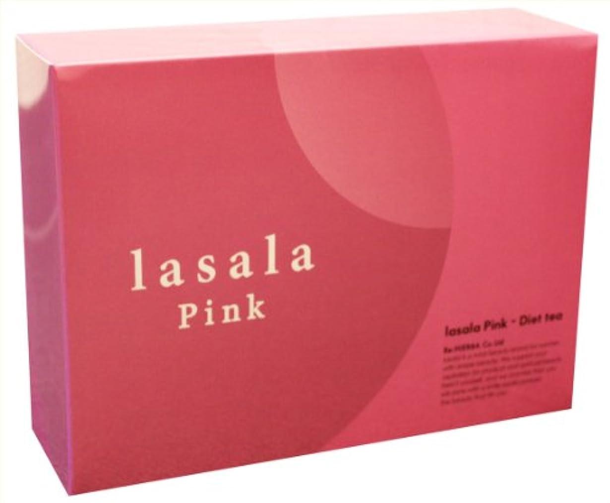 助けになる防ぐ率直なラサラピンクダイエットティー 2.5g×30包