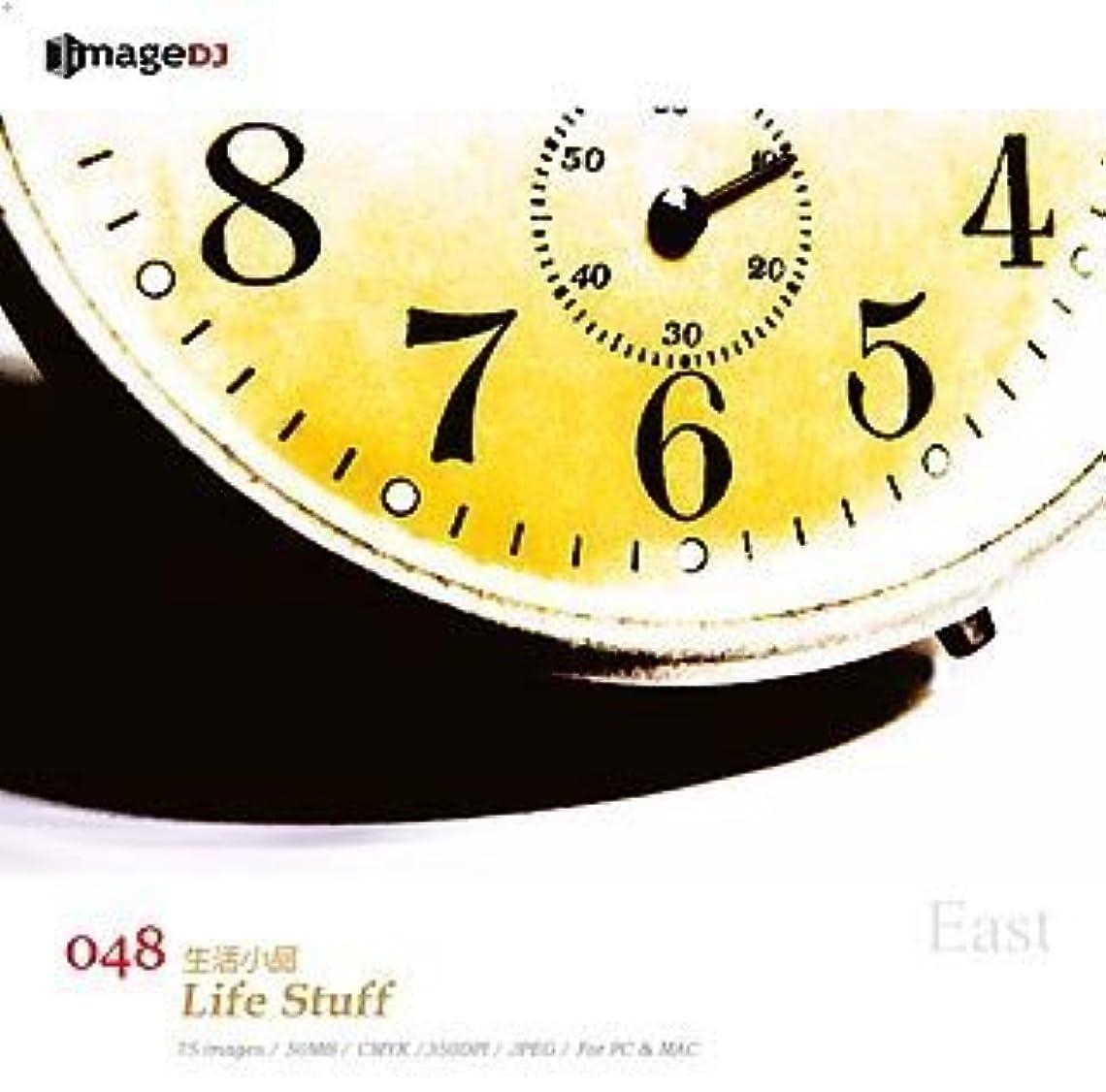 隠す保護する記憶EAST vol.48 思い出の物 Life Stuff