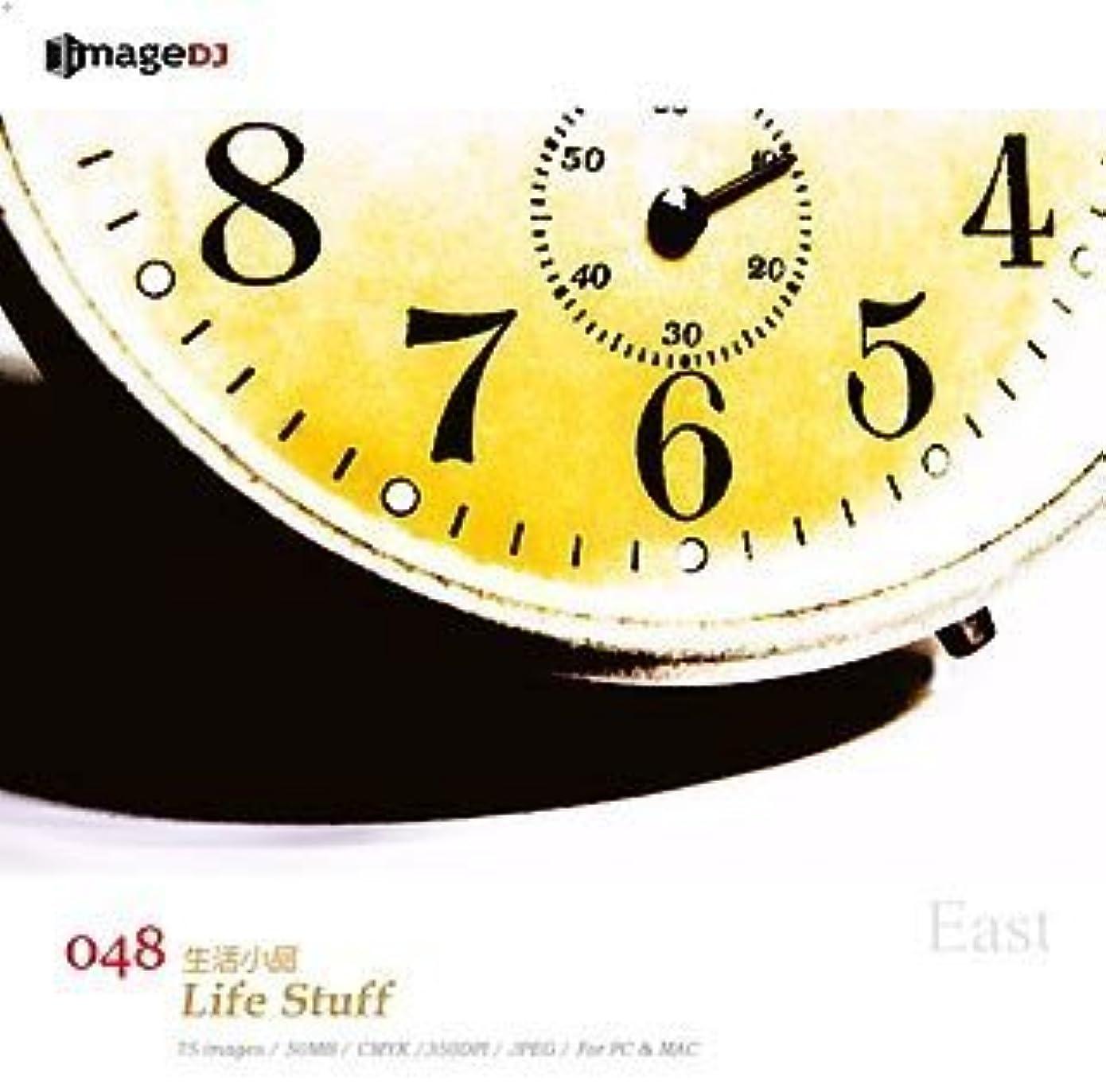 アンプアテンダント全部EAST vol.48 思い出の物 Life Stuff
