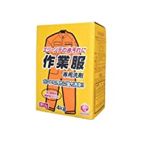 第一石鹸 作業服専用洗剤4KG