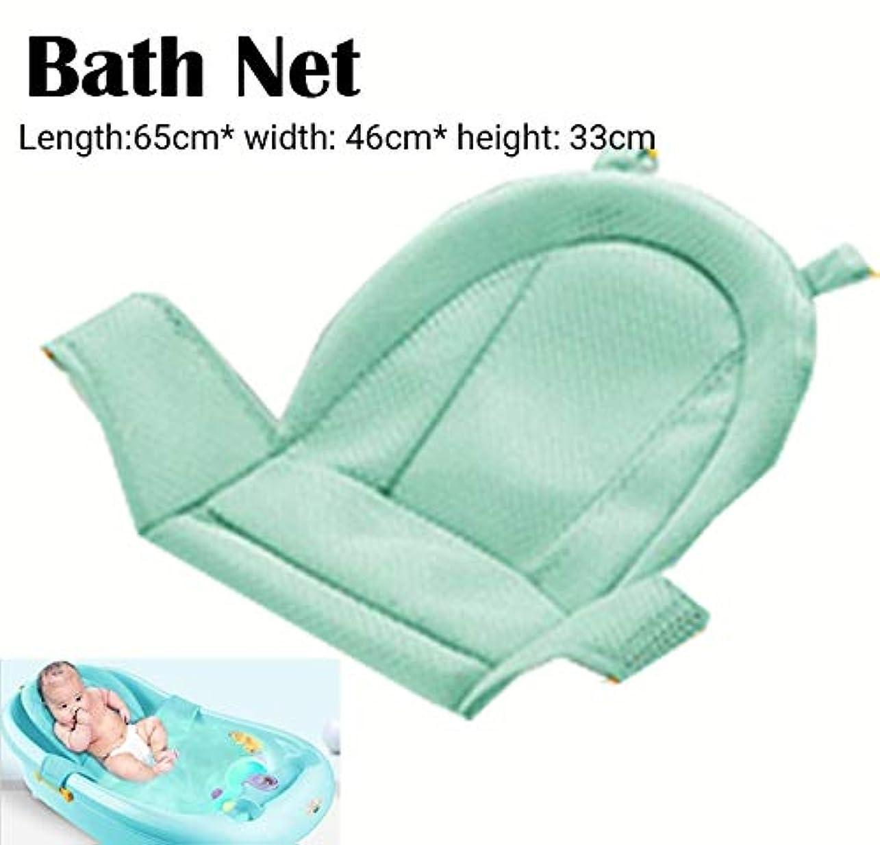 メッシュ変位前件SMART 漫画ポータブル赤ちゃんノンスリップバスタブシャワー浴槽マット新生児安全セキュリティバスエアクッション折りたたみソフト枕シート クッション 椅子