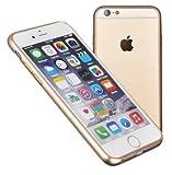 iPhone6sケース iphone6 アルミ バンパー ネジ不要 装着簡単 金属 枠 ラウンド加工 持ちやすさ 抜群 (iPhone6/6s, ゴールド)