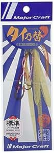 メジャークラフト タイラバ タイ乃替(タイノカエ) TM-TIE/#1 #1イカナゴゴールド ノーマルサイズ