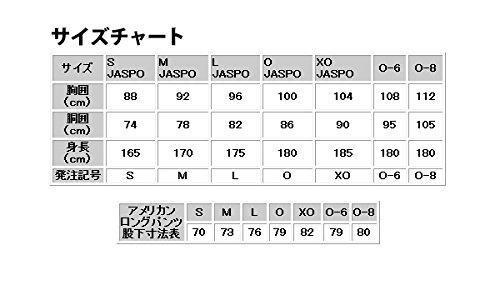 レワード アクアドライ アンダーシャツ ノースリーブタートルネック TS-125 Dブルー O
