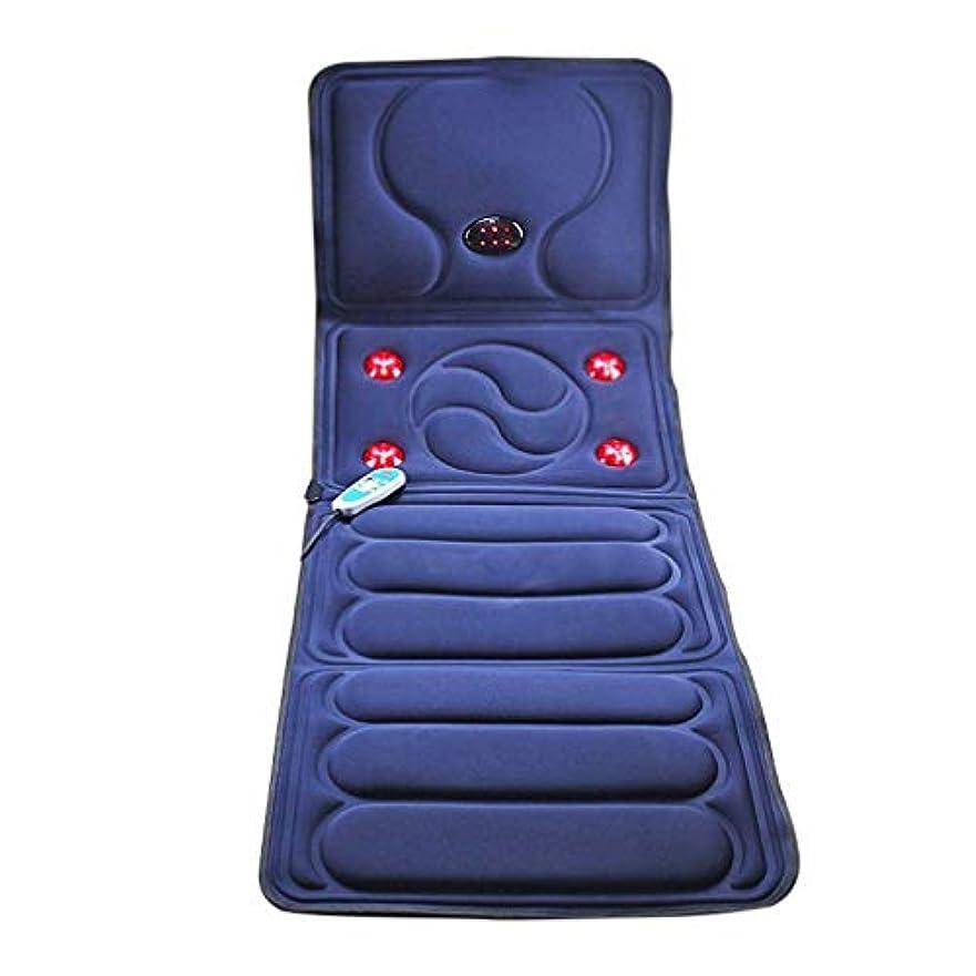ブルーム亜熱帯音声電気マッサージマットレス、なだめるような熱振動ホームマッサージマット、65インチX 23インチで多機能加熱赤外線折り畳み式シートクッションボディベッド
