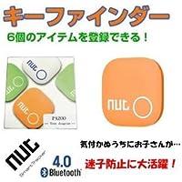 日本語説明書付き NUT2 スマートタグ bluetoothトラッカー キーファインダー トラッキングタグ 迷子 探し物発見器 落し物 忘れ物 (オレンジ) [並行輸入品]