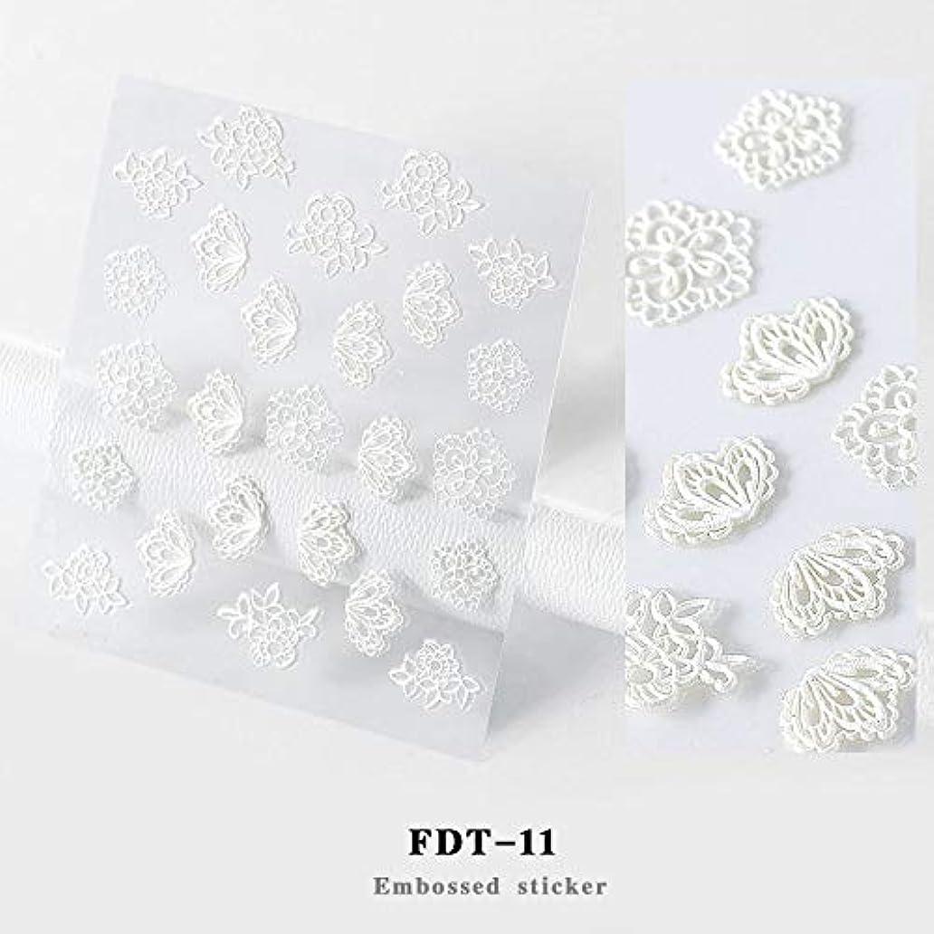 触覚逆にナラーバーArtlalic 5D Acrylic Engraved Flower Nail Stickers Nail Decals Nail Design Nail Decoration Manicure Accessoires...