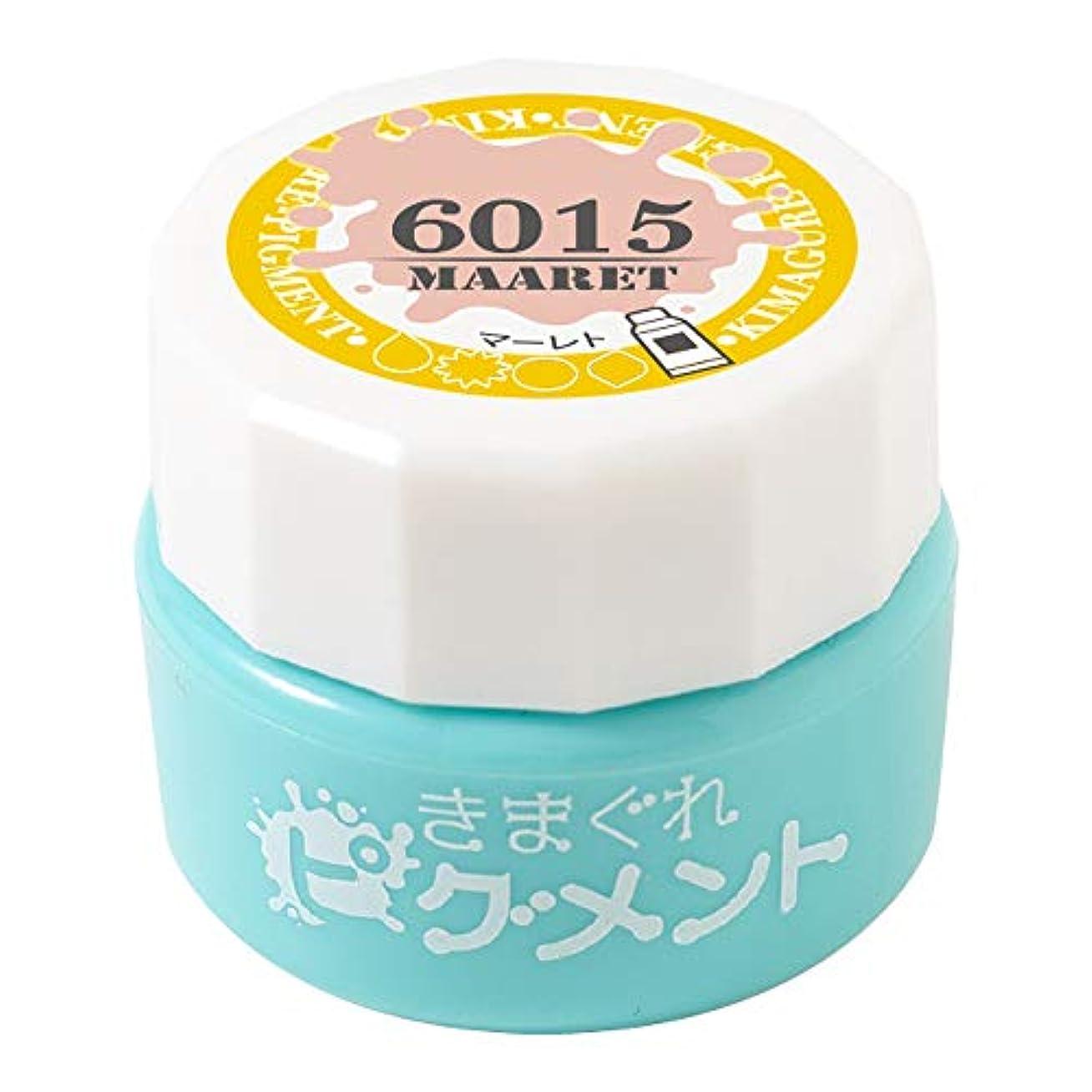Bettygel きまぐれピグメント マーレト QYJ-6015 4g UV/LED対応