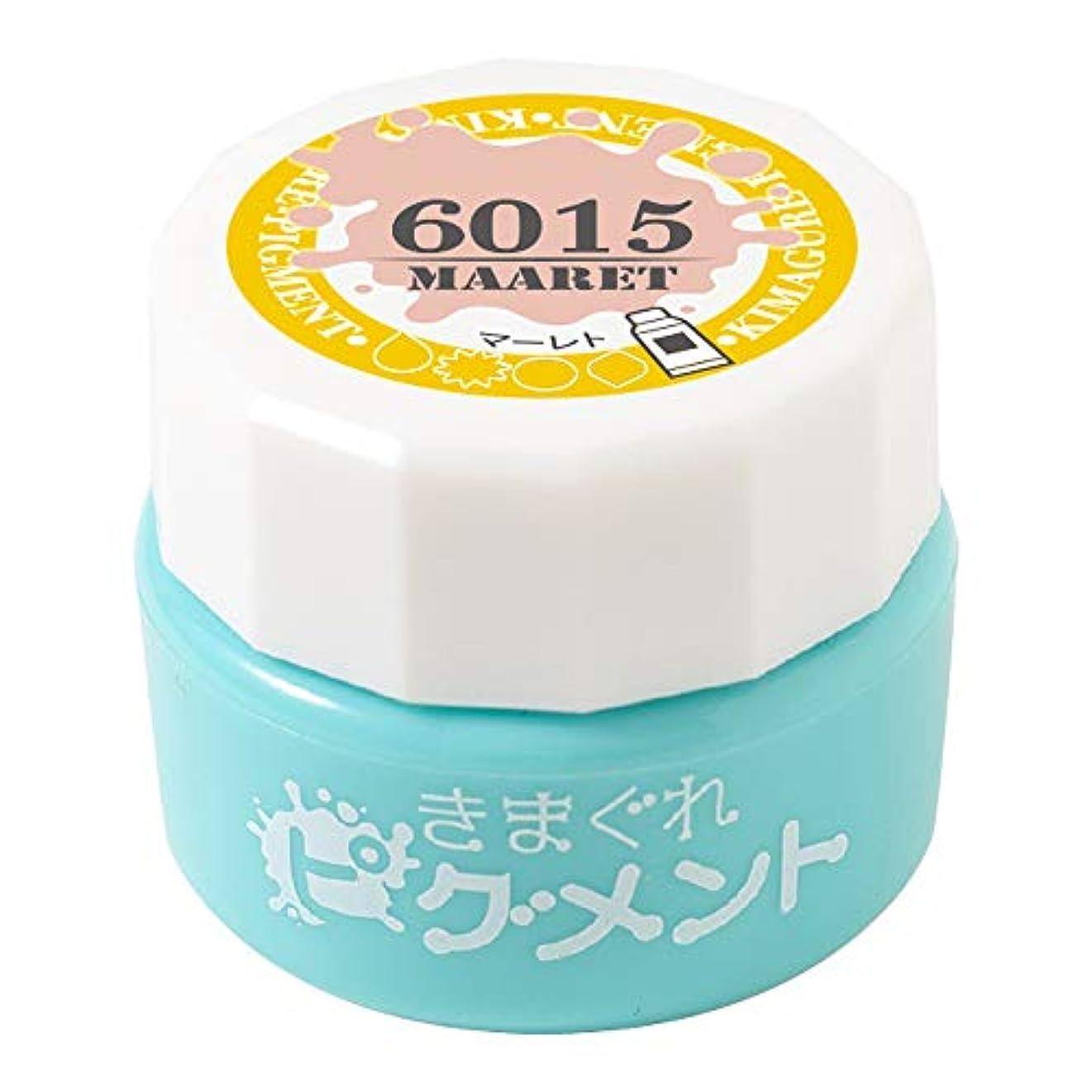 レガシー六恩恵Bettygel きまぐれピグメント マーレト QYJ-6015 4g UV/LED対応