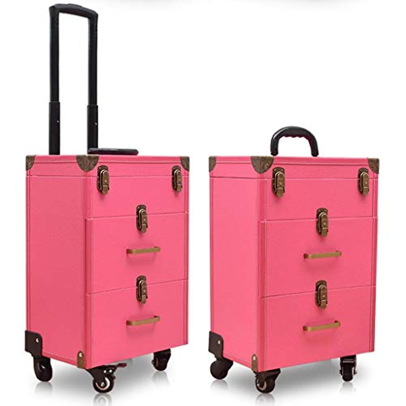 ダーツ確認してくださいウェイドトロリー化粧品ケース、三層レトロロックタイプワンピース美容メイクトロリーケース、携帯旅行化粧品ケース、2引き出し付き