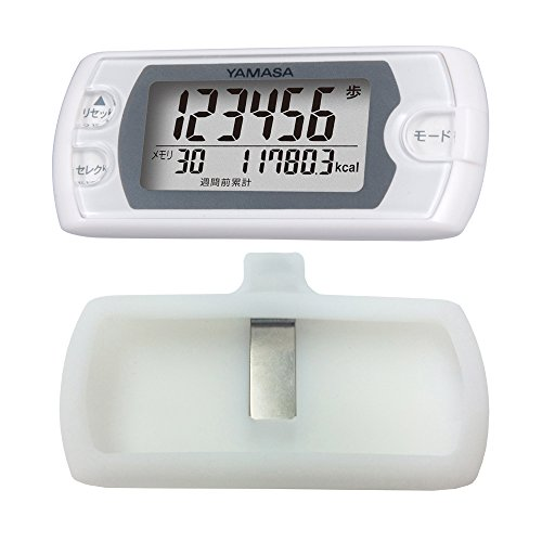 山佐(YAMASA) 万歩計 ポケット万歩 ピュアホワイト シリコンクリップセット EX-500A-W