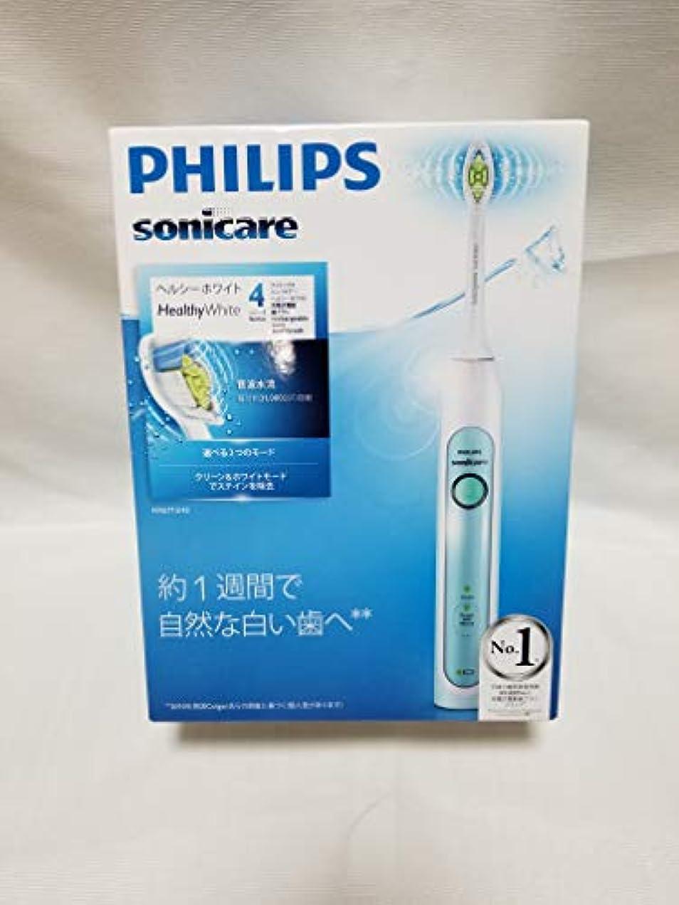 オーバーラン形成大理石フィリップス 電動歯ブラシ(ブルー)PHILIPS sonicare ソニッケアー ヘルシーホワイト HX6713/43