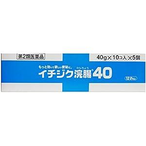 【第2類医薬品】イチジク浣腸40 40g×50