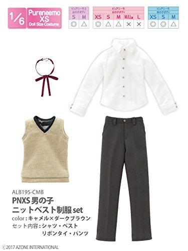 ピュアニーモ用ウェア PNXS 男の子ニットベスト制服セット キャメル×ダークブラウン (ドール用)