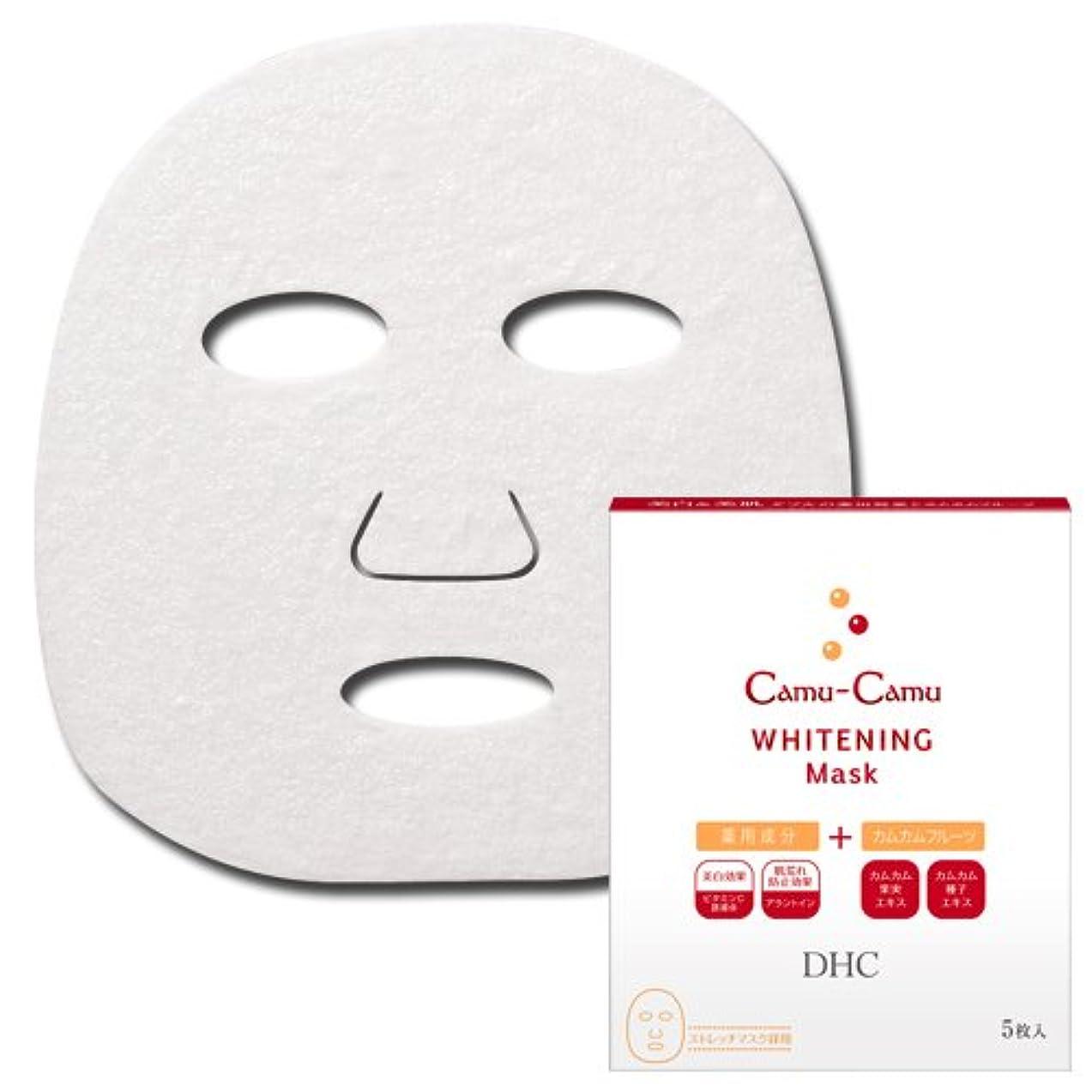 緩やかなタイプ折る【医薬部外品】DHC薬用カムCホワイトニングマスク[5枚入]