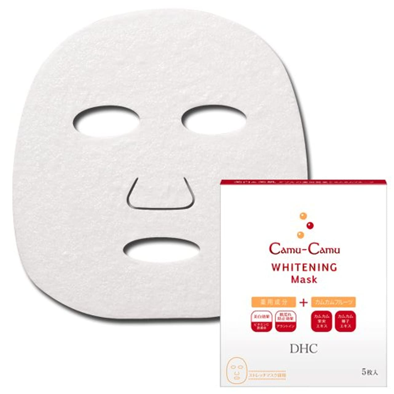 ヒップ節約するトマト【医薬部外品】DHC薬用カムCホワイトニングマスク[5枚入]