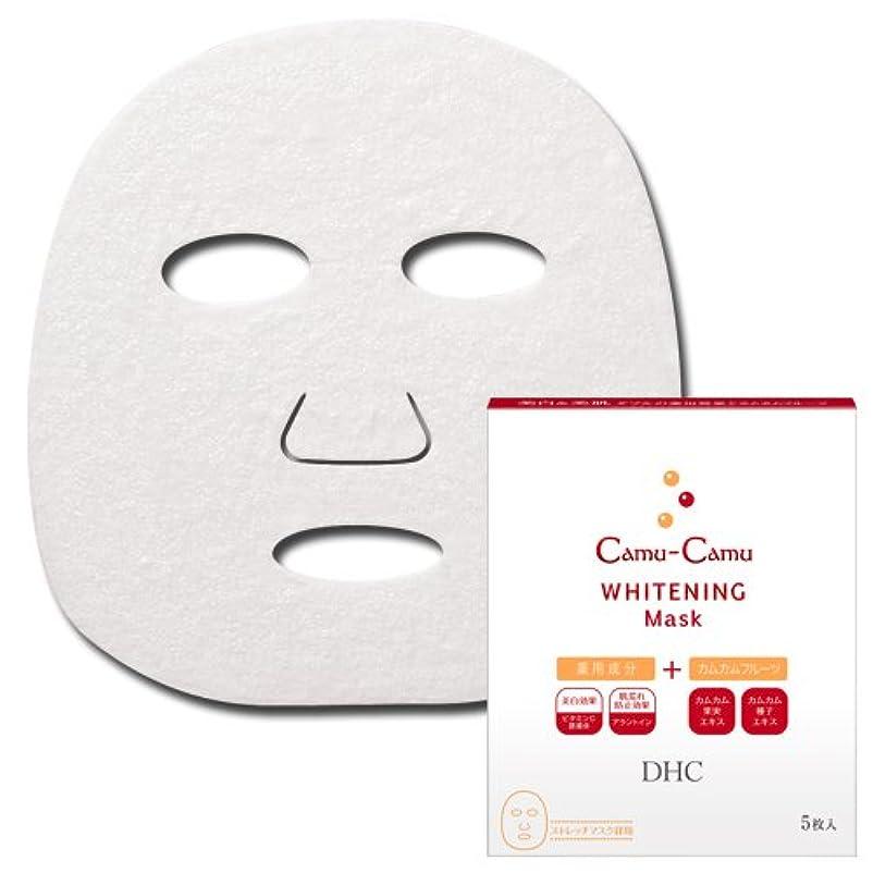 公使館十一対応【医薬部外品】DHC薬用カムCホワイトニングマスク[5枚入]