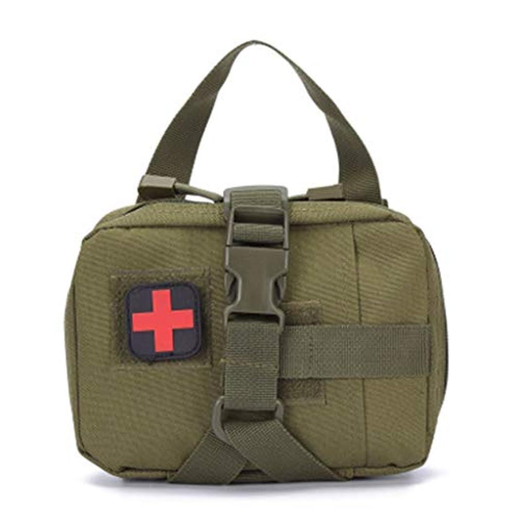 実際の砂のリレー戦術的な救急医療キット、旅行の救急キット、携帯用小型小型救急キット家族屋外