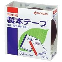 (まとめ) ニチバン 製本テープ<再生紙> 35mm×10m 紺 BK-3519 1巻 【×10セット】 ds-1584322