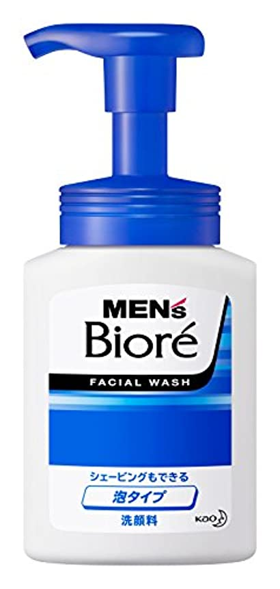 定期的に硬化する小説メンズビオレ 泡タイプ洗顔 150ml