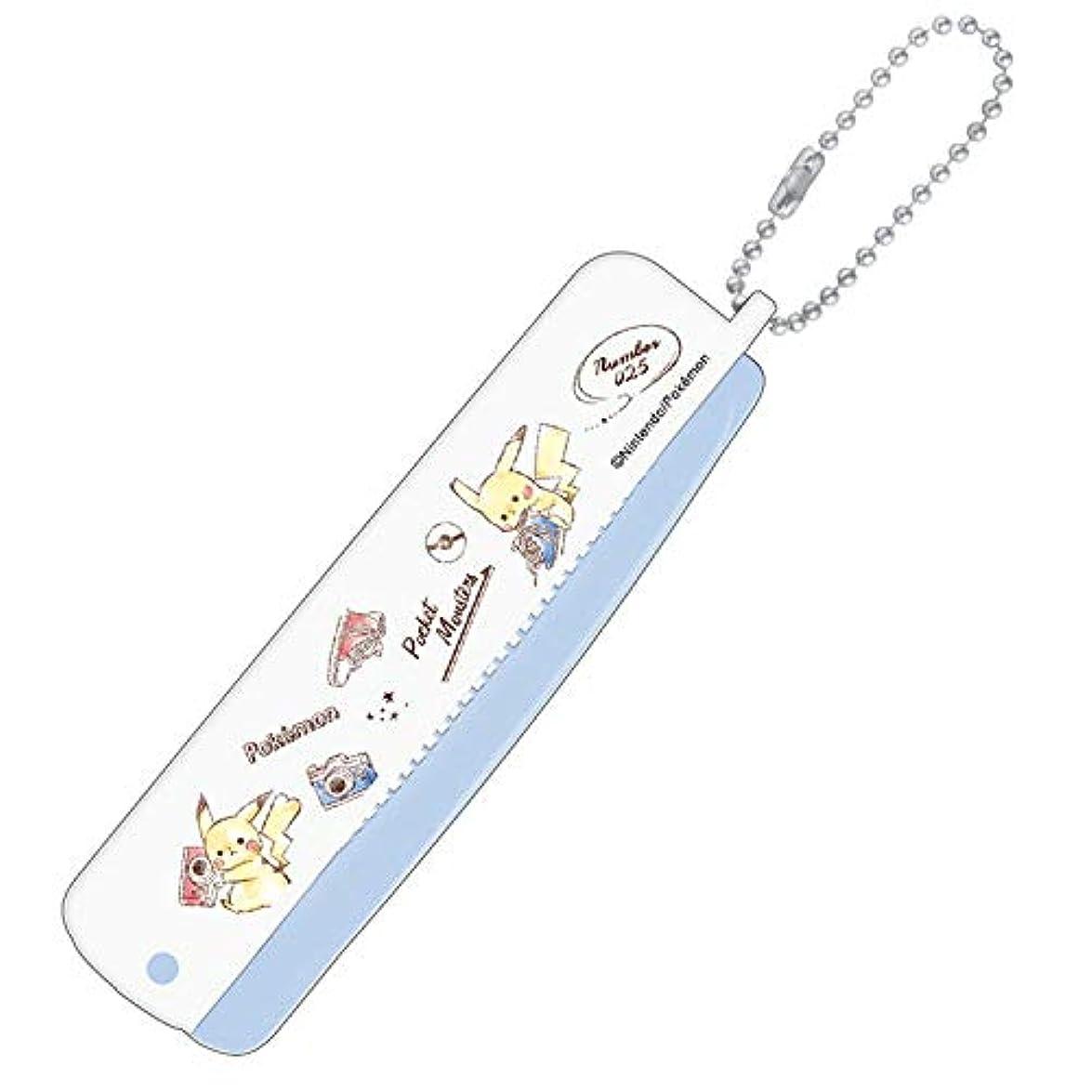 【ポケットモンスター】折りブラシ&コーム(スニーカー) 099056