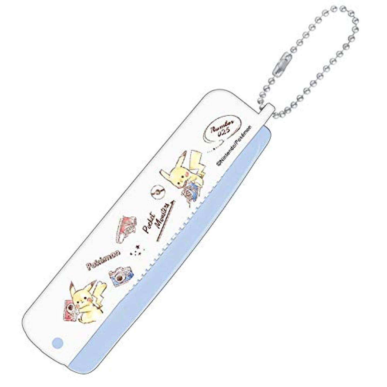 マチュピチュ自分のために日食【ポケットモンスター】折りブラシ&コーム(スニーカー) 099056