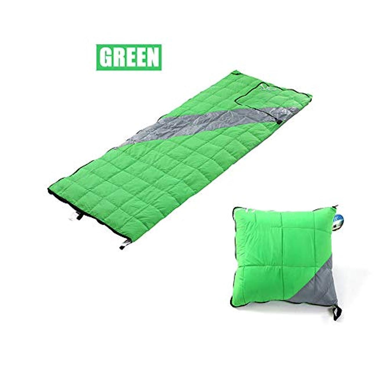 マティス同情的フォルダバックパッキング用超軽量寝袋、キャンプ用シングルエンベロープ3シーズン寝袋、優れたキャンプ用品、旅行、アウトドアアクティビティ