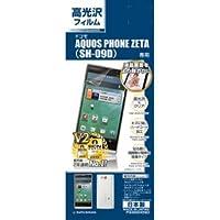 ラスタバナナ AQUOS PHONE ZETA SH-09D パーフェクトガードナー P338SH09D