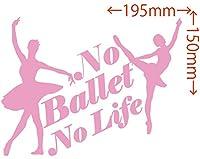 カッティングステッカー No Ballet No Life (バレエ)・2 約150mm×約195mm ピンク 桃