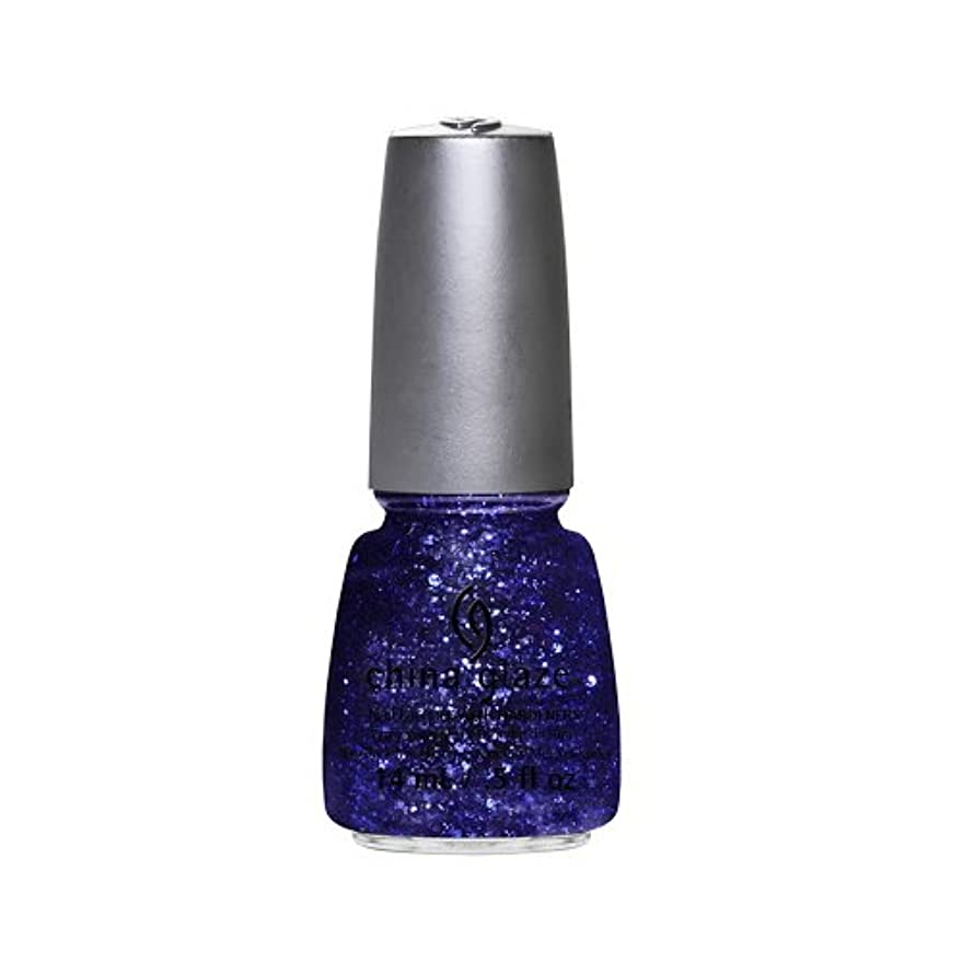 成長狂人合成CHINA GLAZE Nail Lacquer - Glitz Bitz ???n Pieces Collection - Bling It On (並行輸入品)