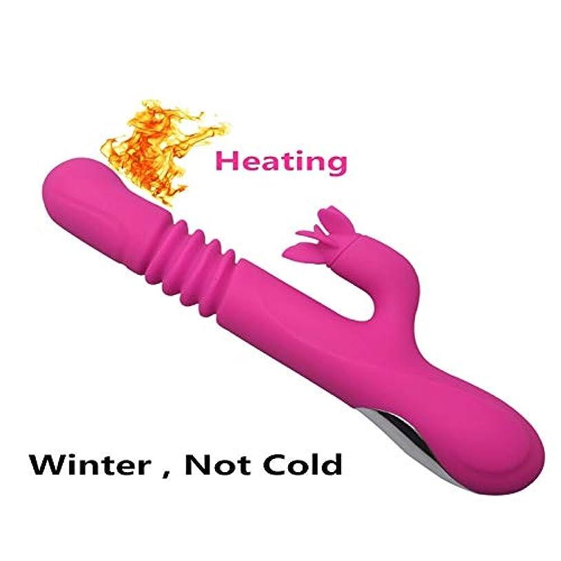 変換一方、時間とともにXpHealth 10周波数暖房V-GídDidoウサギ女性アダルト6おもちゃ防水マッサージリラックスマッサージギフト