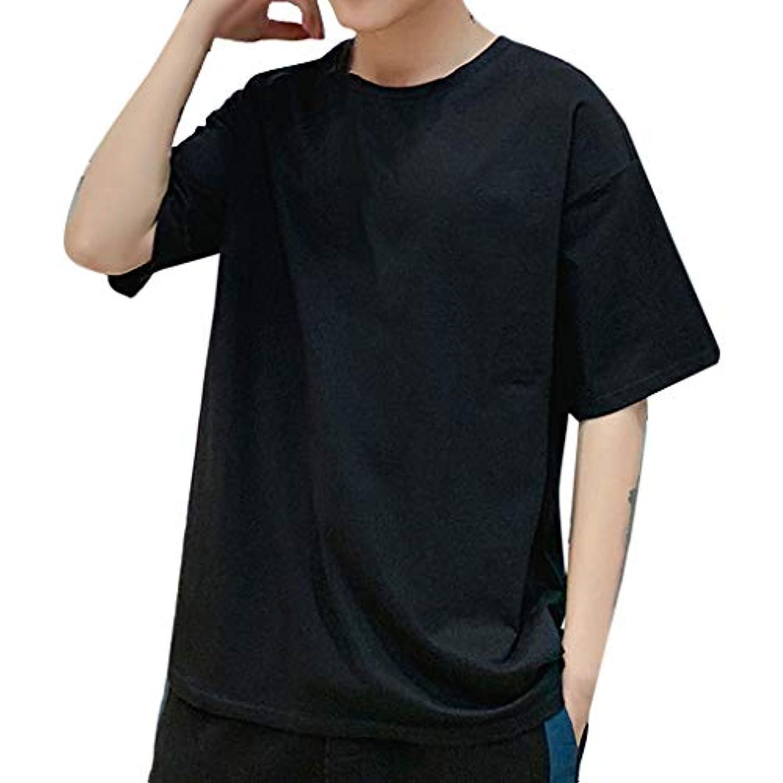 変成器恨み炎上半袖 Tシャツ メンズ Racazing 無地 黒 Tシャツ 原宿風 街頭 プリント 男性 カジュアル夏 丸首 Tシャツ メンズ 大きいサイズ トップス ゆったり 韓国風 個性的 ブラウス 薄手 柔らかい シャツ シンプル 通学