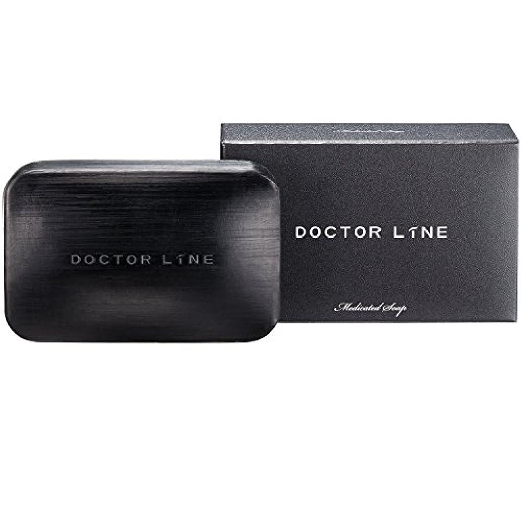 宇宙怠けたそのドクターライン(Doctor Line) 薬用 リファインソープ(医薬部外品)