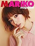 MARIKO magazine (集英社ムック)