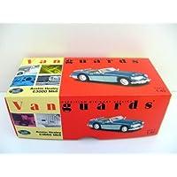1/43 バンガード オースチン ヒーレー E3000 MkII PACIFIC GREEN/FLORIDA GREEN
