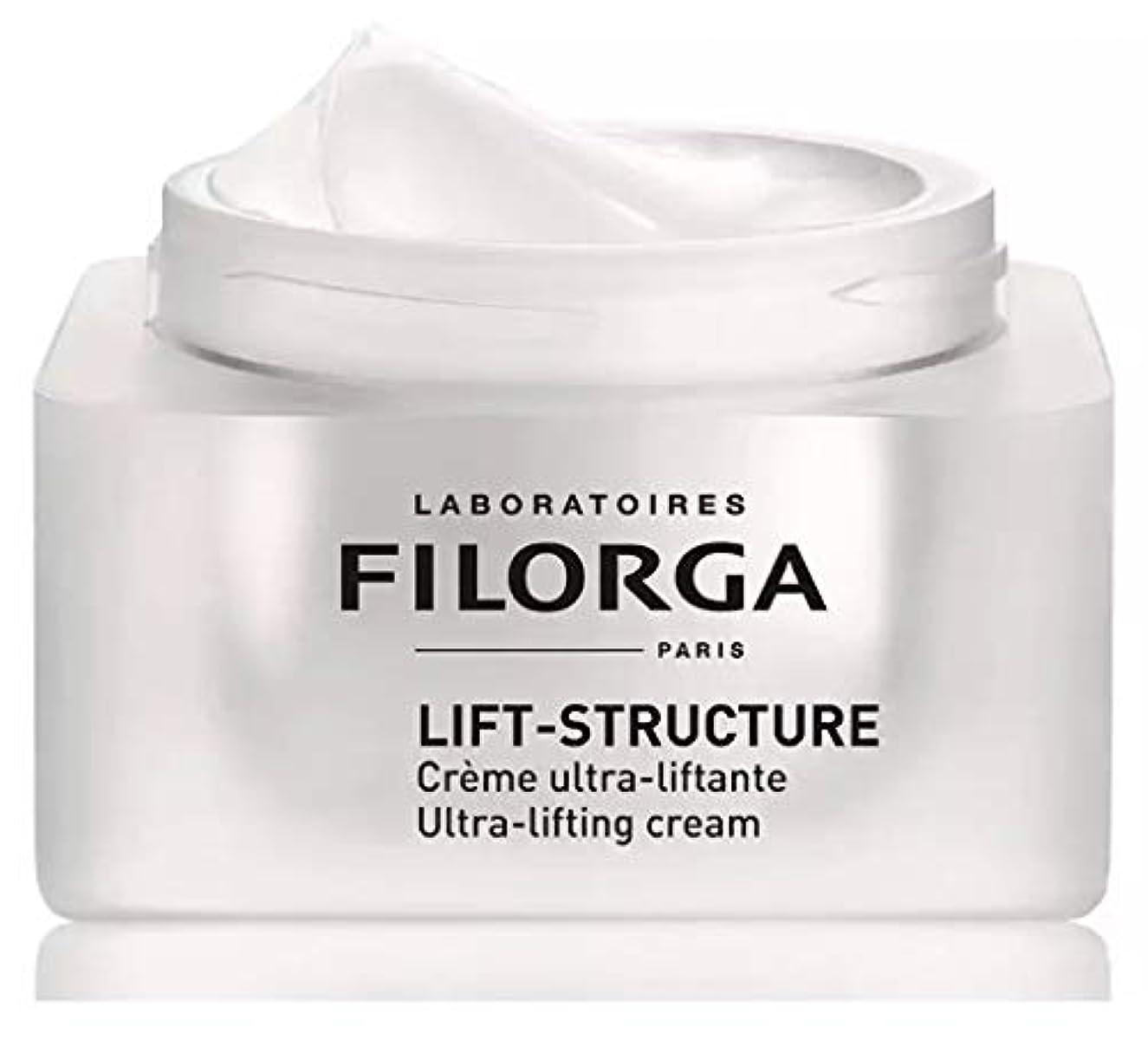 統治する勝者教育するFILORGA フィロルガ Lift Structure Ultra-Lifting Cream 15ml