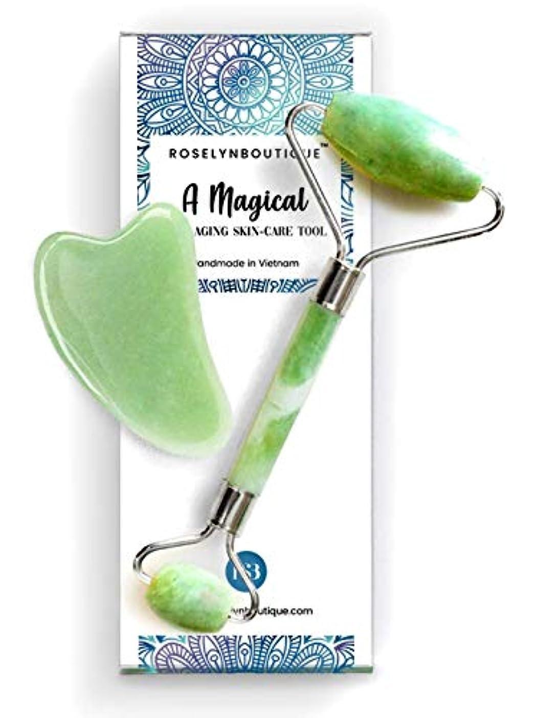 ランチョン立法気まぐれなJade Roller for Face Perfect Skin Roller Massager Anti Aging Facial Therapy - Premium Real 100% Natural Jade Stone...