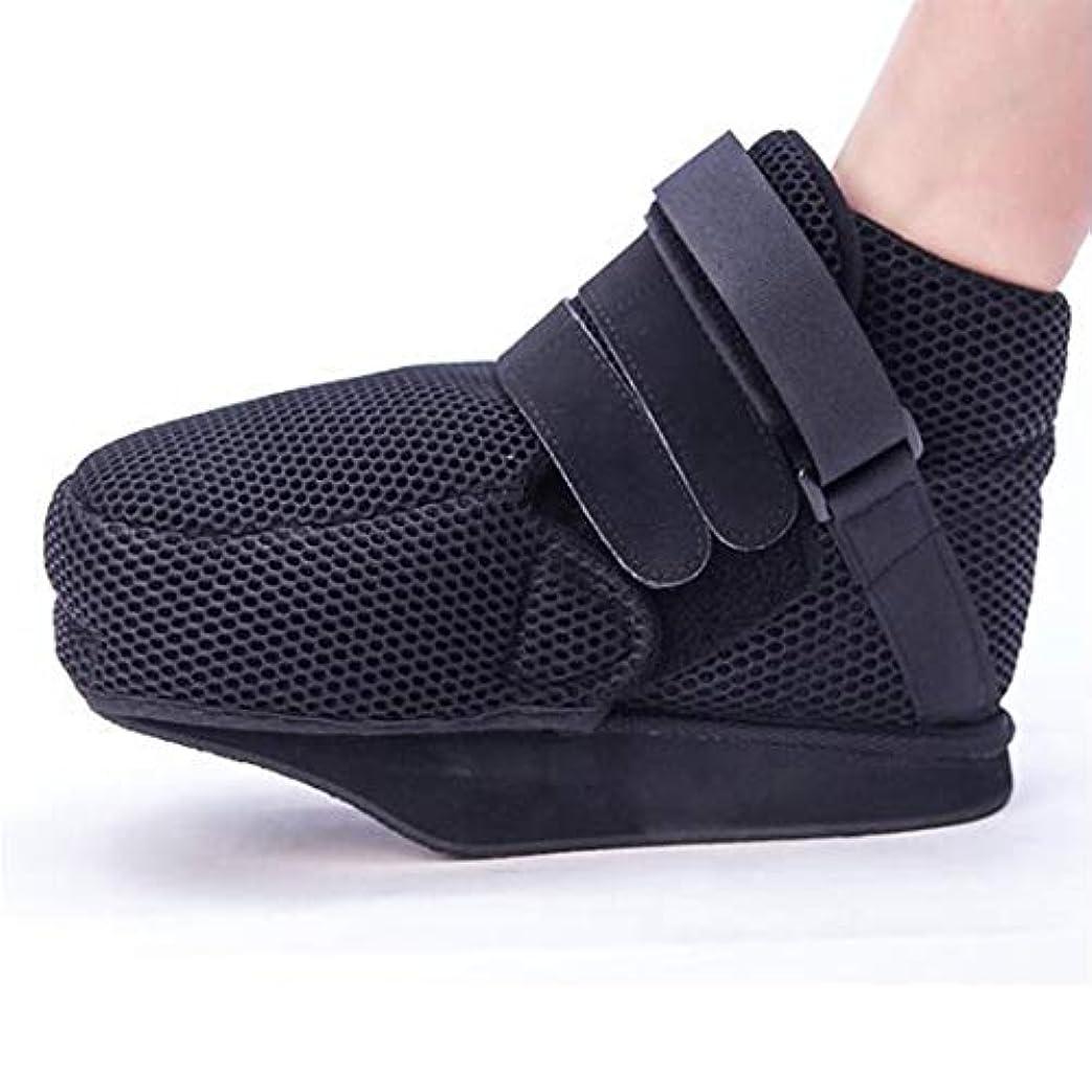 どちらかサッカー規模医療足骨折石膏の回復靴の手術後のつま先の靴を安定化骨折の靴を調整可能なファスナーで完全なカバー,S24cm