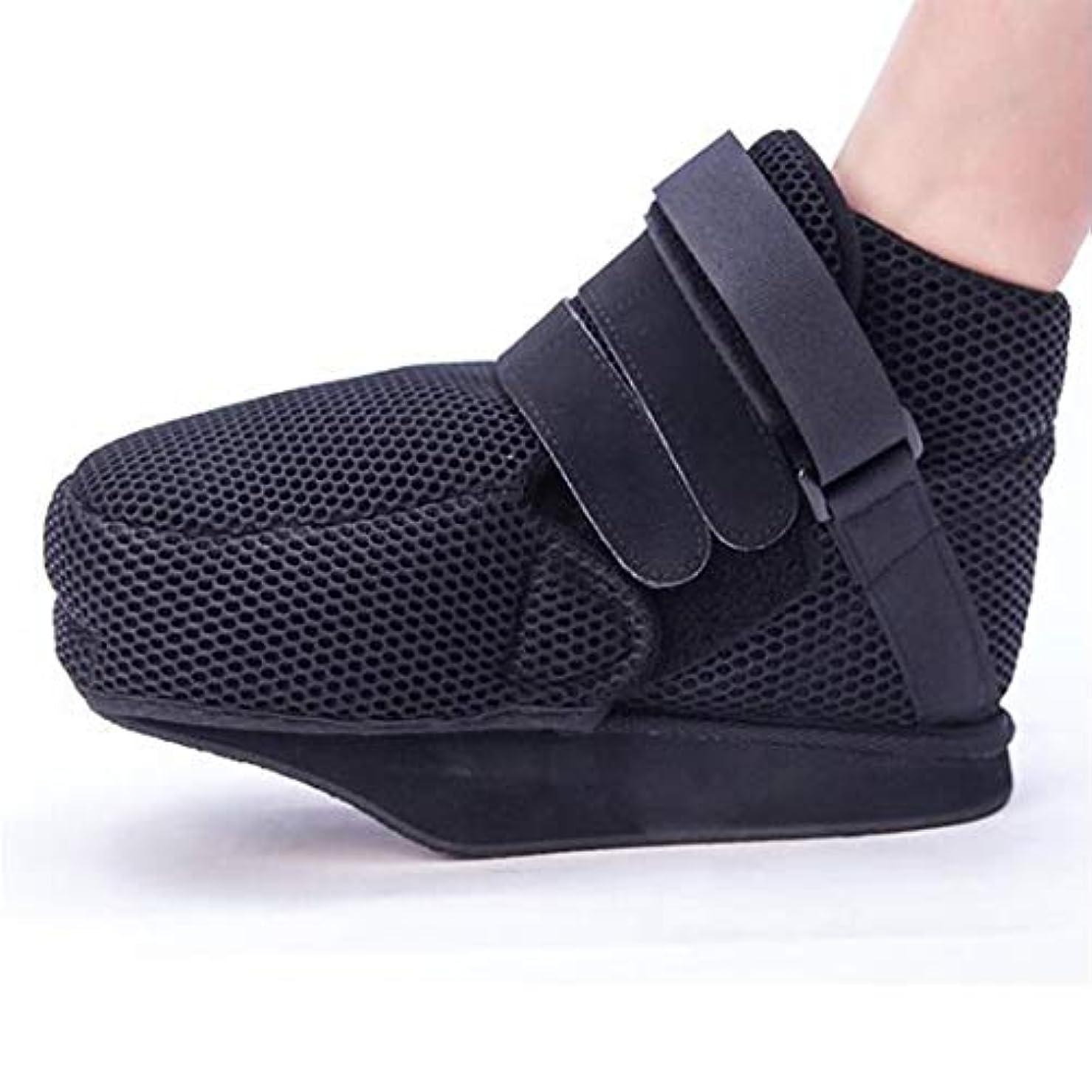 巻き取り遮る舗装する医療足骨折石膏の回復靴の手術後のつま先の靴を安定化骨折の靴を調整可能なファスナーで完全なカバー,S24cm