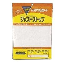 FH2900 川島織物セルコン ジャストストップ 180×180 612974