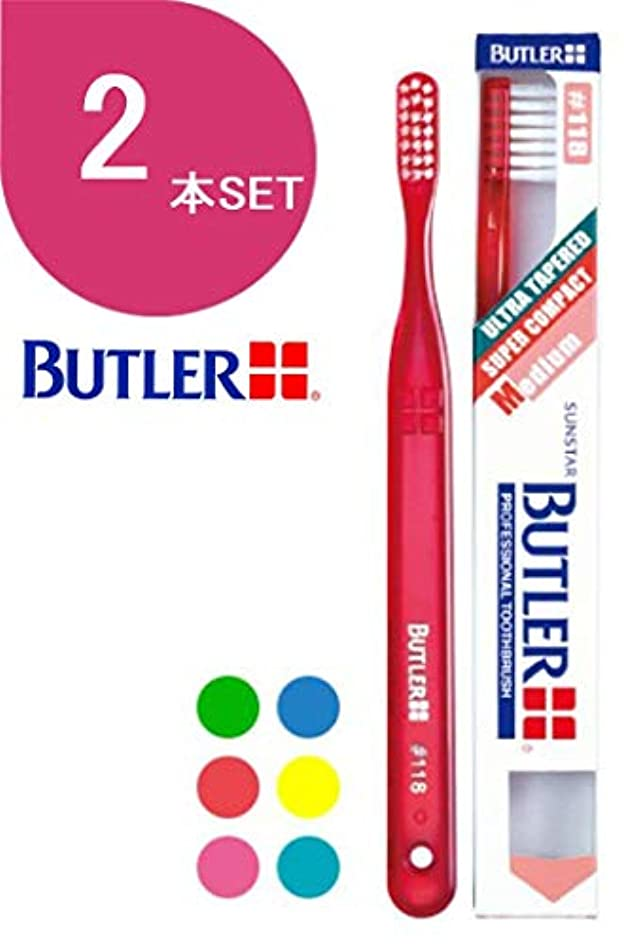 で堂々たるニッケルサンスター バトラー(BUTLER) 歯ブラシ 2本 #118